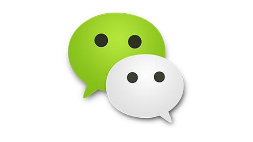 顺职院14市营微信公众平台课程